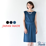 Pearls パールズ 授乳服 マタニティ ワンピース
