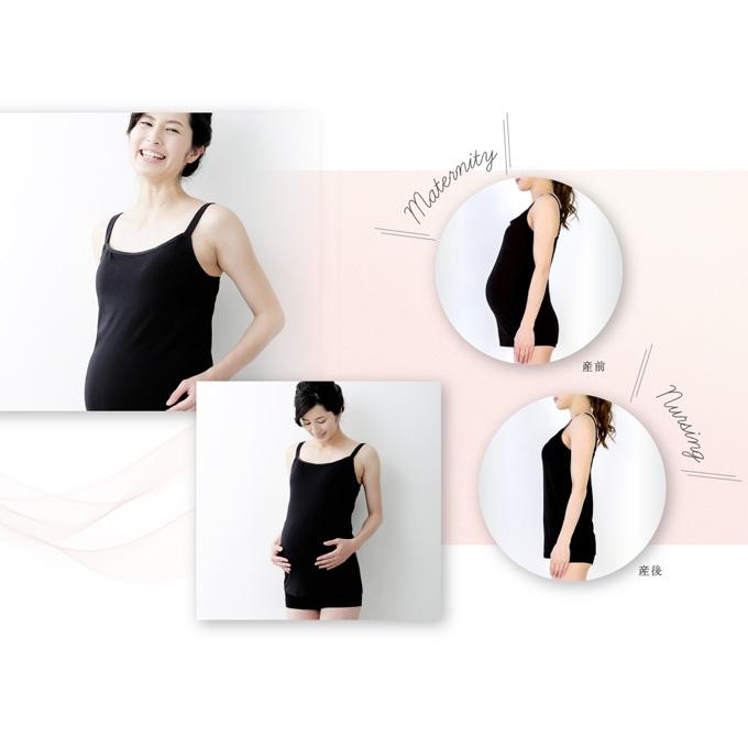 マタニティ 授乳 ブラトップ 産前産後 授乳下着 モールドカップ ノンワイヤー インナー カップ付き 授乳キャミソール
