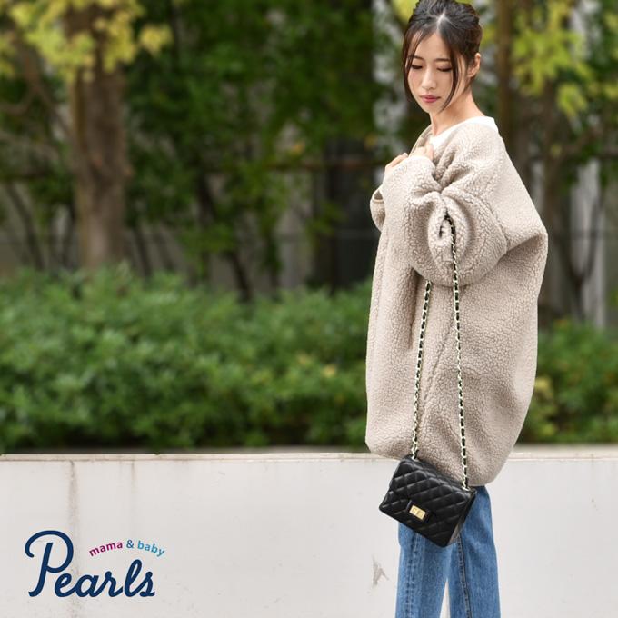 Pearls パールズ ママコート ダッカー マタニティ 暖か 防寒 ボア リバーシブル