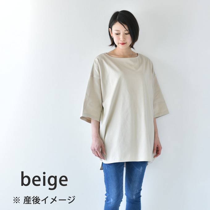 Pearls パールズ 授乳服 マタニティ トップス Tシャツ カットソー