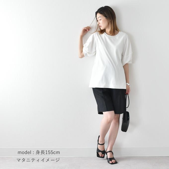 日本製 授乳服 バルーンスリーブ ボリュームスリーブ 半袖 夏 マタニティ トップス Tシャツ Pearls パールズ