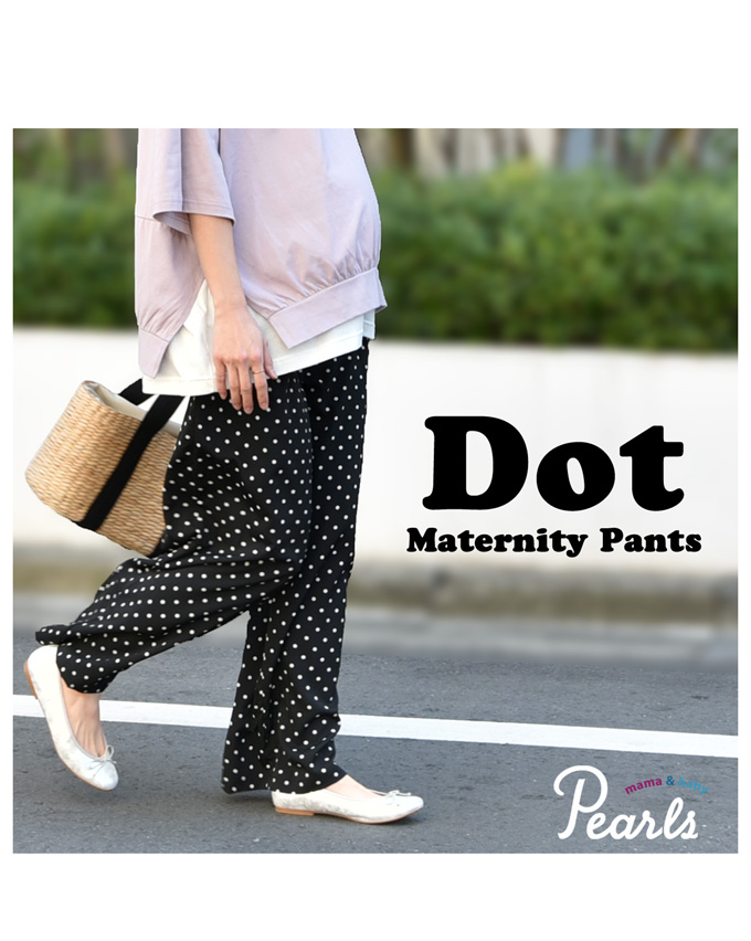 Pearls パールズ マタニティ パンツ ワイド