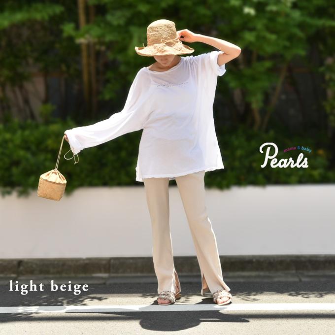 Pearls パールズ マタニティ パンツ リブ ボトム ヨガ ルームウェア ルーム ルームウエア 部屋着 ワイド スリット リブパンツ