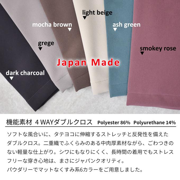日本製 マタニティ ハイウエスト パンツ 秋冬 カラーパンツ テーパード オフィス 産前産後 妊婦服 パールズ Pearls