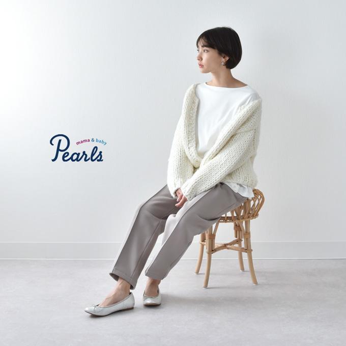 【Buy 2 Get 5%OFF】キレイ目からカジュアルまでスタイルの幅が広がる!暖か裏起毛スウェットの産前・産後兼用テーパードパンツ Pearls パールズ