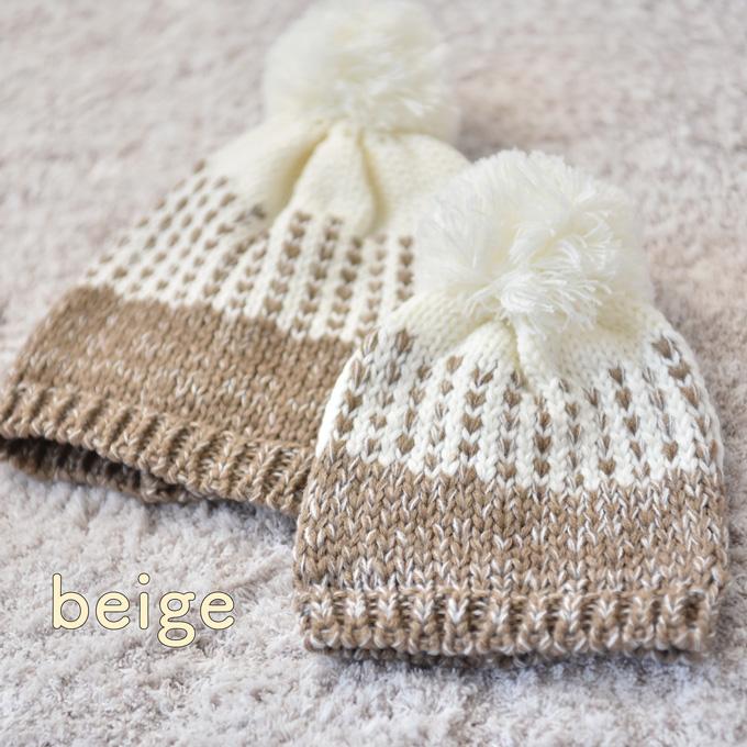 Pearls パールズ 親子ペア ニットキャップ 4点セット ニット帽 ベビー ママ 帽子 お揃い 冬 親子リンクコーデ
