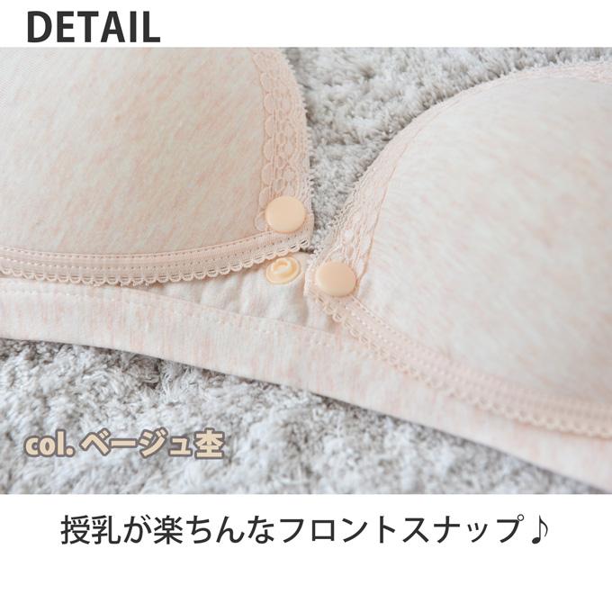 Pearls パールズ 授乳 インナー ブラ