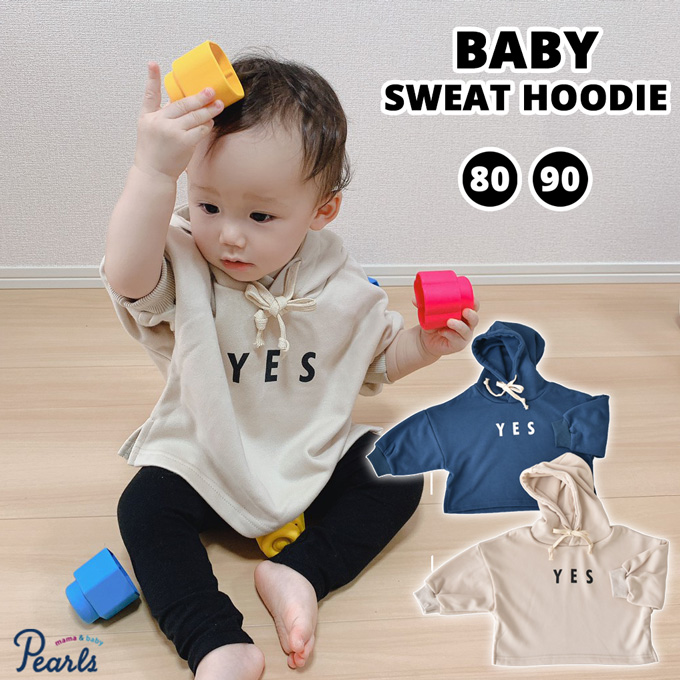 ベビー パーカー トップス 秋冬 フード 女の子 男の子 赤ちゃん 長袖 ベビー服 子供服 パールズ Pearls