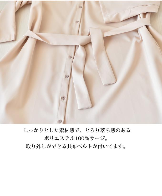 Pearls パールズ 授乳服 マタニティ ワンピース シャツワンピ ガウンワンピ