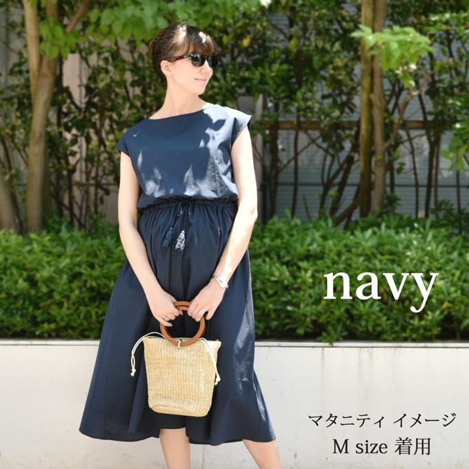 Pearls パールズ マタニティ 授乳服 ワンピース ロング 夏