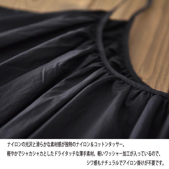 マタニティ ワンピース 夏 マキシ ロング キャミワンピ キャミソールワンピ 黒 ブラック パールズ Pearls