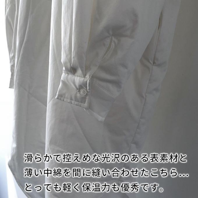 ママコート マタニティ アウター シャツ コート キルティング 中綿 軽量 防寒 Pearls パールズ