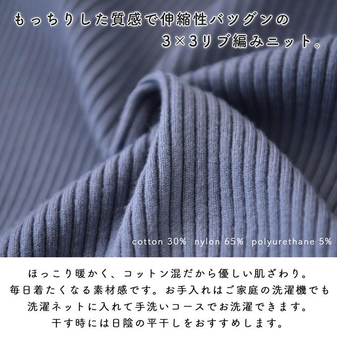 Pearls パールズ 授乳服 冬 トップス リブニット マタニティ 秋 長袖 暖か フィット