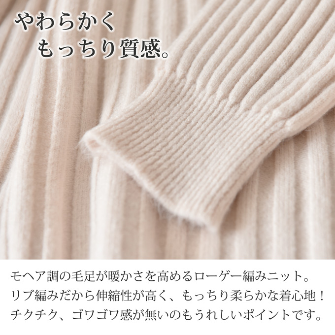 Pearls パールズ マタニティ 冬 ニット トップス リブニット 秋 長袖 暖か オーバーサイズ オーバーシルエット