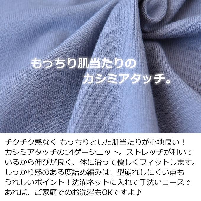 Pearls パールズ 授乳服 冬 トップス ニット カシュクール マタニティ 長袖 暖か オフィス