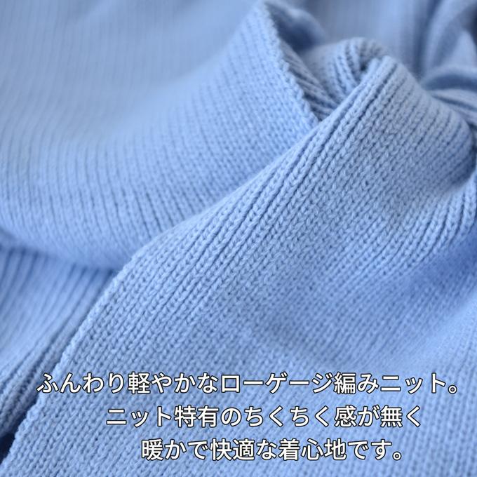 授乳服 ニット ロンT セット カシュクール 秋冬 冬 暖か マタニティ トップス セーター Pearls パールズ