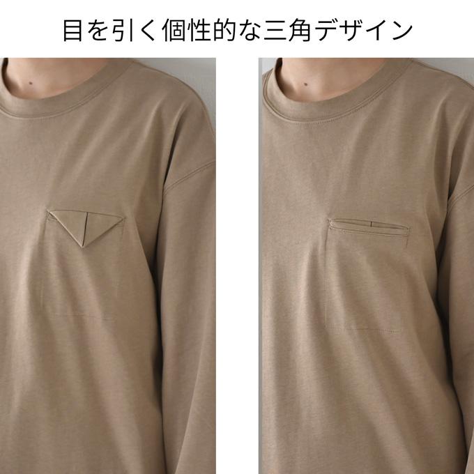 マタニティ トップス Tシャツ 長袖 丸首 クルーネック インナー カットソー チュニック Pearls パールズ