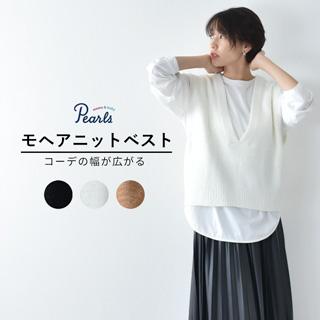 授乳服 ニット ベスト 秋冬 冬 暖か マタニティ トップス Pearls パールズ