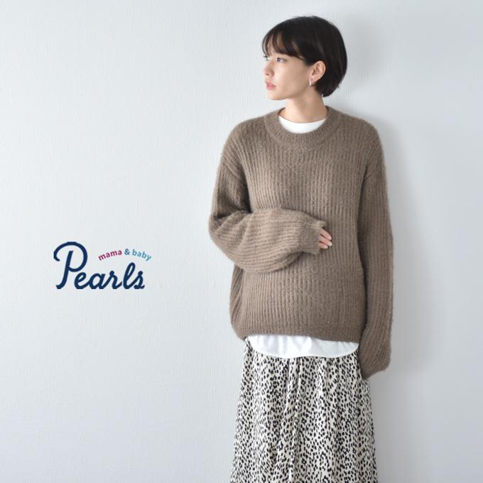 マタニティ 授乳服 ニット モヘア セーター 授乳ロンT セット 秋冬 冬 暖か トップス Pearls パールズ